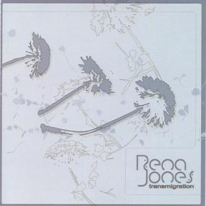 Rena Jones - Transformations
