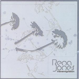 Rena Jones - Transformations